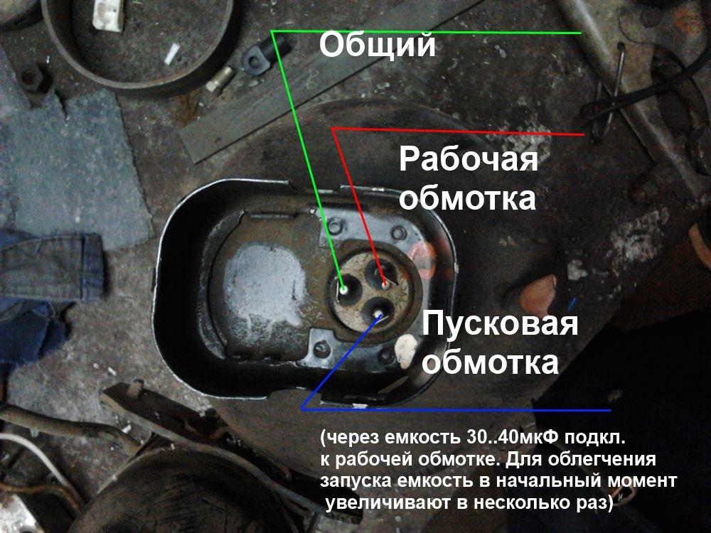 Электрическая схема сплит системы фото 706