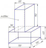 post-64425-021645700 1390814050_thumb.jpg
