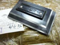 post-003609800 1392479557_thumb.jpg