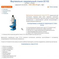 post-020237400 1392108073_thumb.jpg