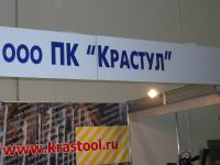 post-19343-057434600 1391320991_thumb.jpg