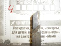 post-96614-037159900 1393168606_thumb.jpg