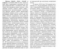 post-23374-020951800 1395062007_thumb.jpg