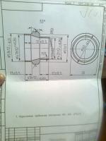 post-78330-011678400 1395833794_thumb.jpg
