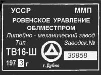 post-34822-090417200 1396805800_thumb.jpg