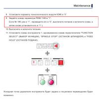 post-99619-099943100 1414795053_thumb.jpg