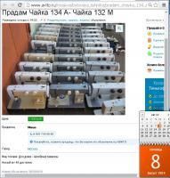 post-68023-096914900 1416599728_thumb.jpg
