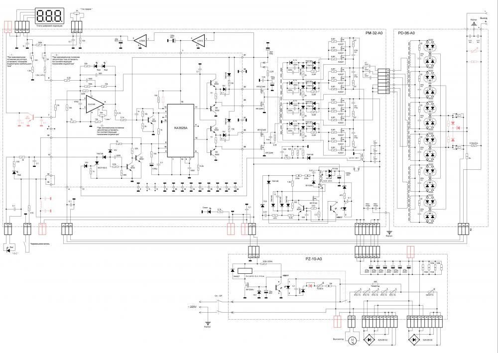Сварочный инвертор arc 200 схема фото 249