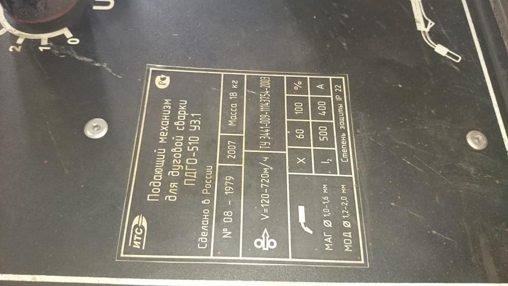 Пдго 510 плата управления схема