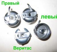 post-68023-001962300 1422828269_thumb.jpg