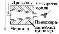 post-12722-036475300 1435599816_thumb.jpg