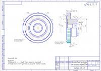 post-111101-044093400 1438454225_thumb.jpg