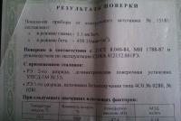 post-2022-069320400 1439636925_thumb.jpg