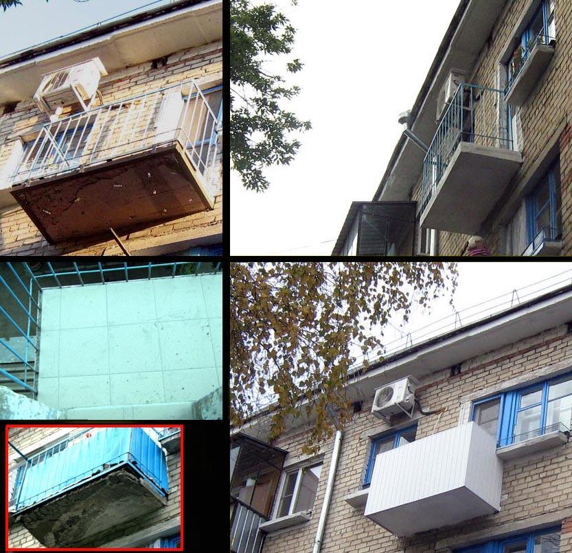 Как правильно сделать ремонт аварийного балкона? - металличе.