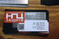 post-8696-032846900 1444328096_thumb.jpg