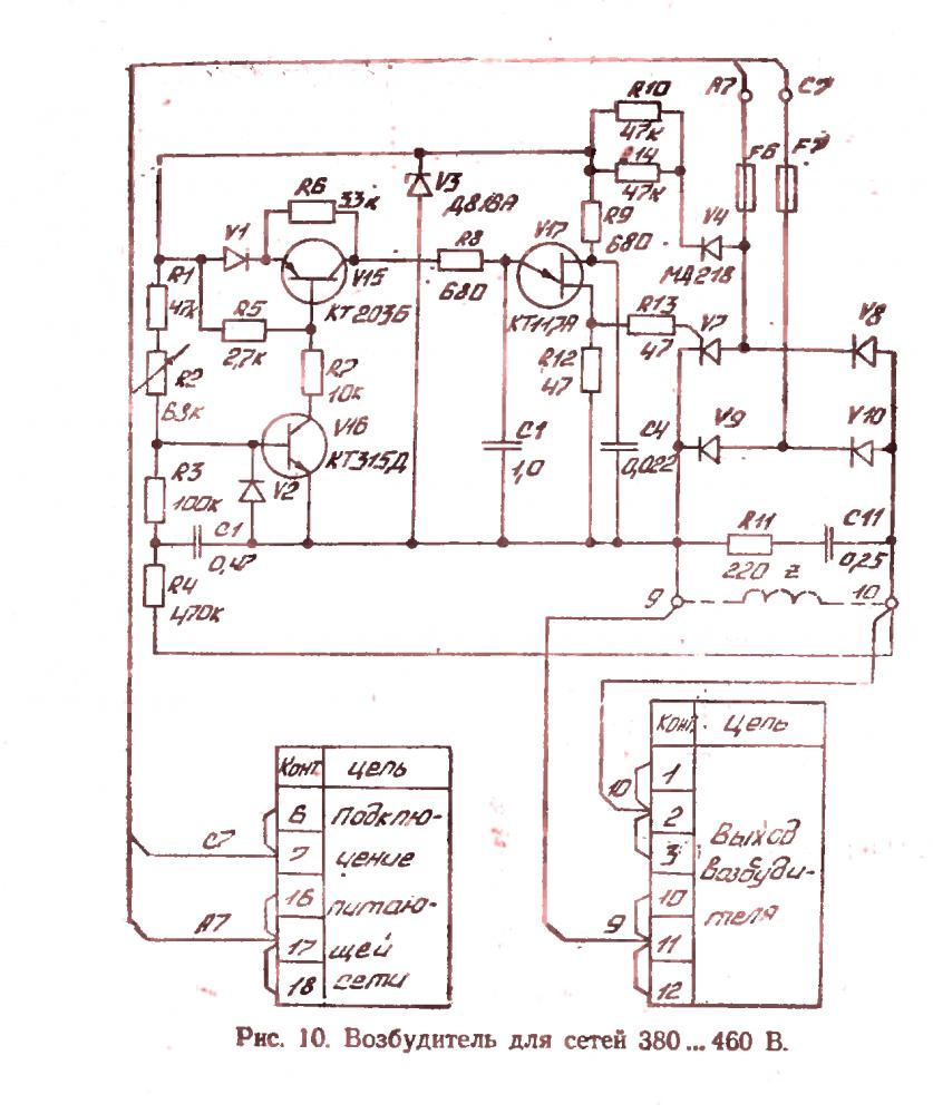 Мтт2 80 10 2 схема