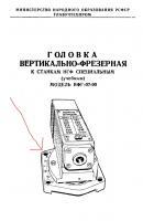 post-60880-019822100 1449260240_thumb.jpg