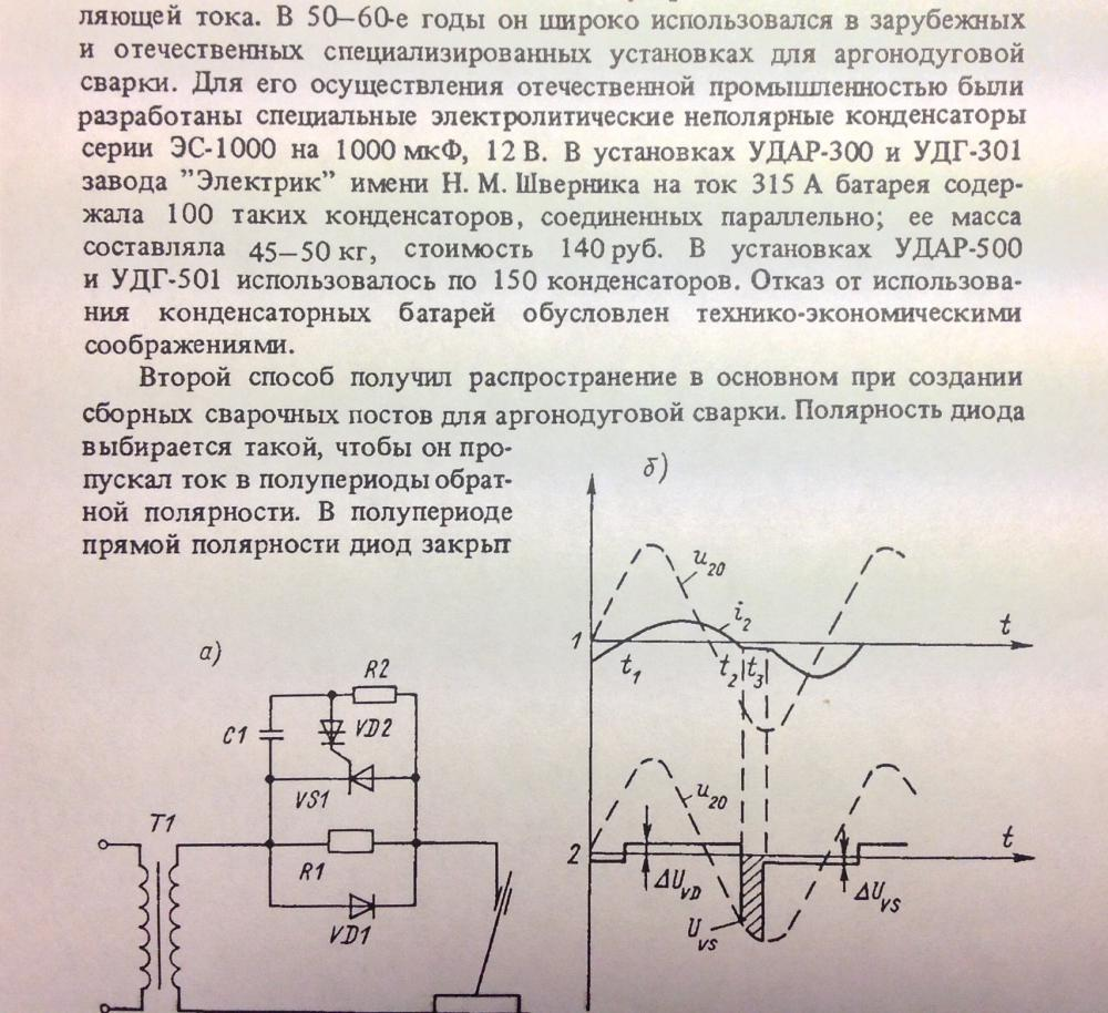 Осциллятор своими руками схема фото 501