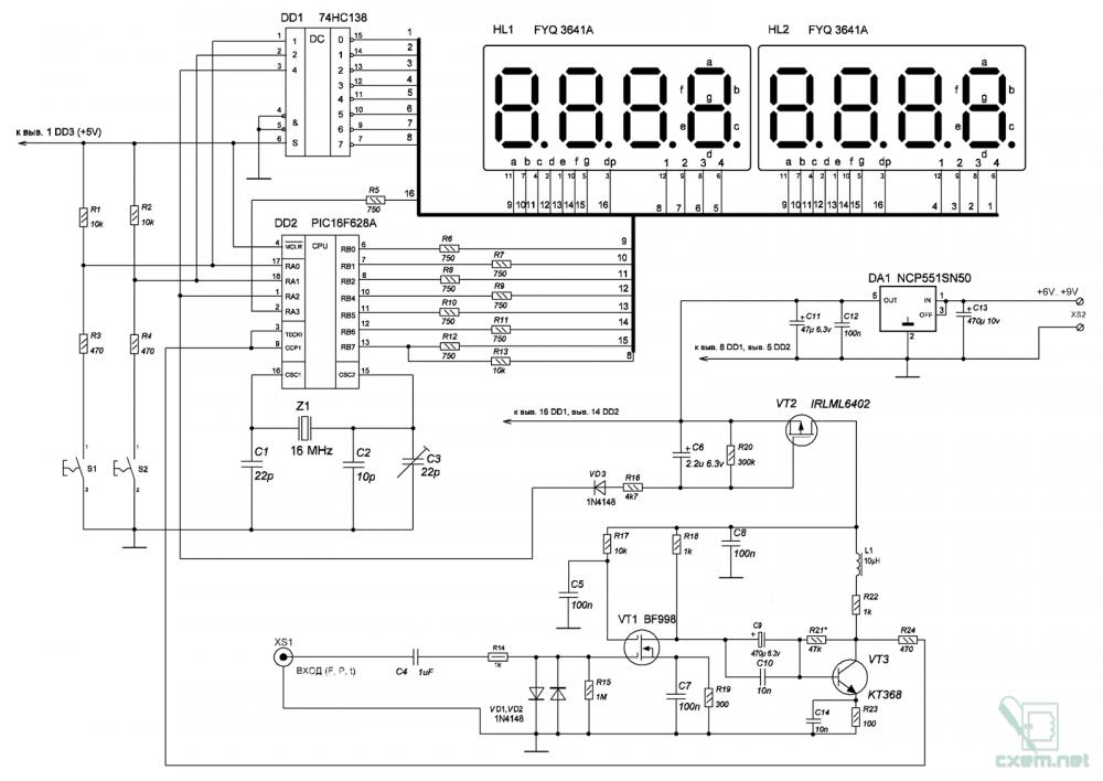 Vip-cxema. org - Простейший индукционный нагреватель 703