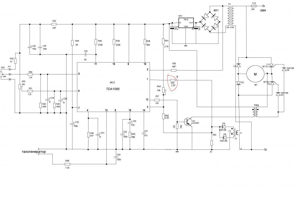 Регулятор оборотов на tda1085 схема фото 254
