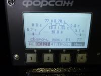 post-72680-025514000_1459979311_thumb.jpg