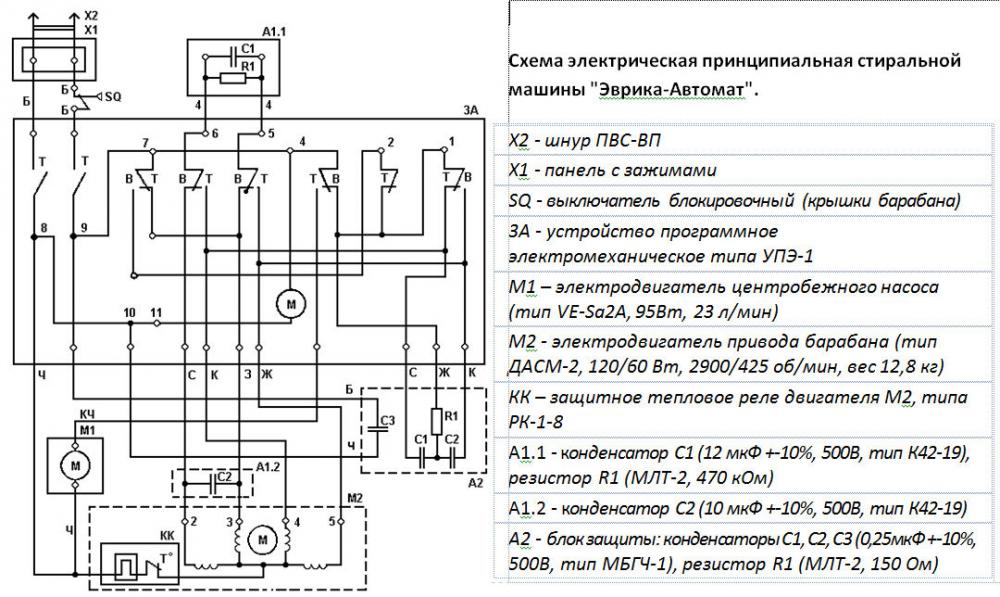 Дасм 2у4 схема подключения фото 330