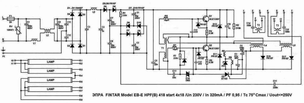 Схема электронного балласта.