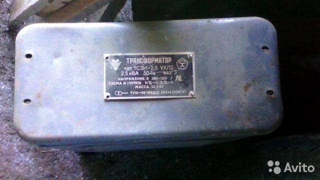 месяц форум 3-х фазный двигатель и 3-х фазный трансформатор зарегистрирована на: kids60