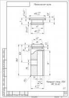 post-9539-038354700_1479457832_thumb.jpg