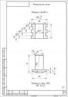 post-9539-050875700_1479457842_thumb.jpg