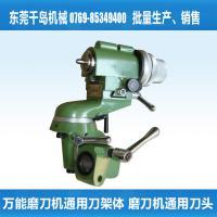 post-155140-088350700_1481875286_thumb.jpg
