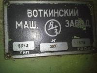 post-043722500_1486363385_thumb.jpeg