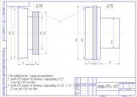 post-111101-082088500_1488029028_thumb.jpg
