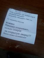 post-68023-003256900_1487196139_thumb.jpg