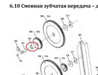 post-151993-075749300_1493213521_thumb.jpg