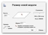 post-151838-085654500_1509547560_thumb.png