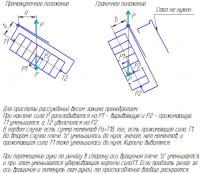 post-166883-081841400_1510750435_thumb.jpg