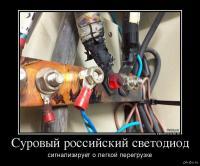 post-69829-040202300_1518618217_thumb.jpg