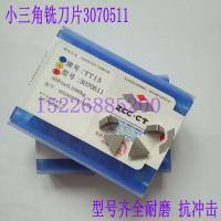post-17240-059950400_1523199515_thumb.jpg
