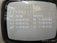 post-172091-003891400_1527151759_thumb.jpg
