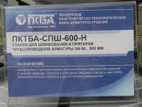 DSCN8163.JPG