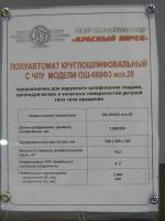 DSCN8071.JPG