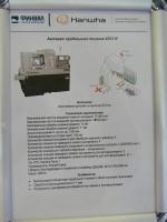 DSCN8002.JPG