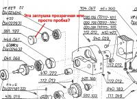 post-85500-068715100_1528709410_thumb.jpg