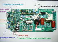 post-182258-073359500_1531755839_thumb.jpg