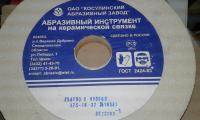 post-23745-018126900_1530585795_thumb.jpg