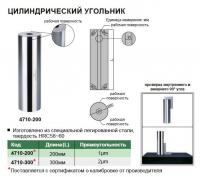 post-4546-011196900_1531604674_thumb.jpg