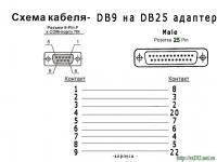 post-16103-068901400_1535389054_thumb.jpg