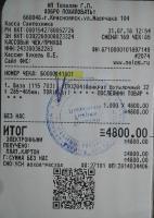 post-23745-021488800_1533784102_thumb.jpg
