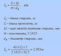 post-192382-023799300_1542375875_thumb.jpg